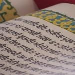 jezik sanskrt