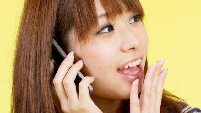 Japan mobitel