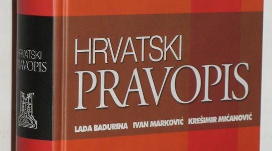 Hrvatski_pravopis