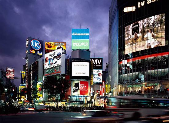 japan slika 5