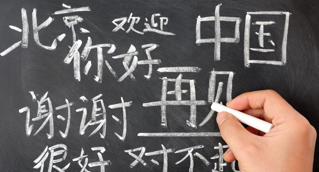 kinesko pismo