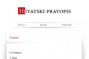 hrvatski pravopis lektura teksta