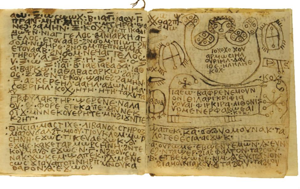 stara egipatska knjiga slika