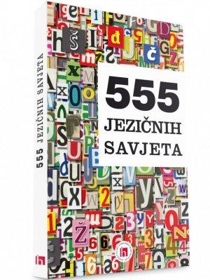 lektura hrvatskoga jezika