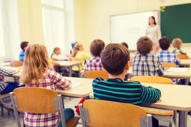 podučavanje ili poučavanje